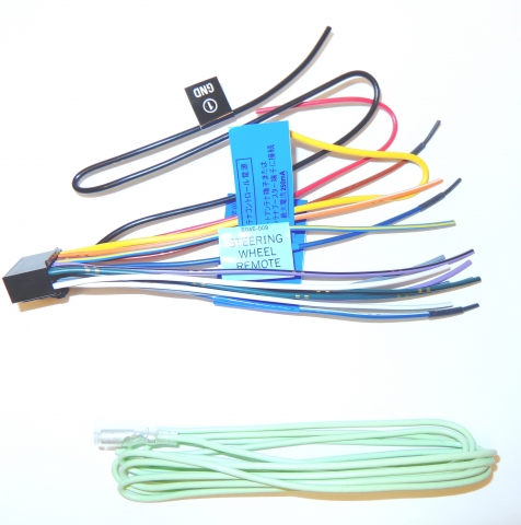 JVC Accessory Store on toyota wiring harness, led wiring harness, automotive wiring harness, kenwood wiring harness, yamaha outboard wiring harness,